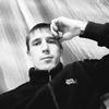 Евгений, 28, г.Усть-Каменогорск