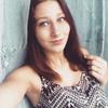Елена, 16, г.Могилев