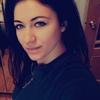 Елена, 33, г.Курск