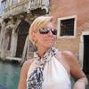 Tala, 40, г.Нью-Йорк