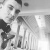 Андрій, 28, г.Смела
