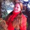Илона, 35, г.Луганск