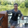 Анна, 33, г.Цюрупинск
