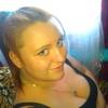 Кристина, 21, г.Краснозерское