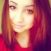 Аделина, 18, г.Москва