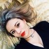 Анжелика, 20, г.Донецк