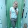 Galina Nikitina, 29, г.Пермь