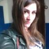 Таня, 33, г.Александрия