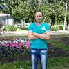 Дмитрий, 30, г.Жигулевск