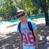 Oleg, 19, г.Николаев