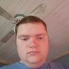 justin, 22, г.Индианаполис