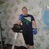 Григорий, 30, г.Ижевск
