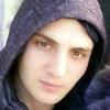 Xerass, 22, г.Тбилиси