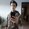 Влад, 24, г.Копейск