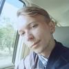 Sergey, 21, г.Николаев