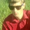 Сергей, 23, г.Пологи