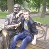 Дмитро, 19, г.Винница