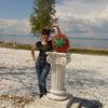 Татьяна, 43, г.Байкальск