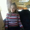 кристина, 20, г.Кропивницкий