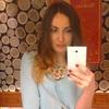 Кристина, 26, г.Мукачево
