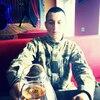 Pavel, 20, г.Boston