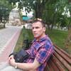 Макс, 35, г.Пятигорск