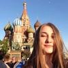 Лена, 25, г.Москва