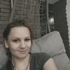 Катерина, 33, г.Новороссийск