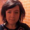 Анна, 35, г.Белгород-Днестровский