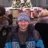 Артур, 34, г.Ростов-на-Дону