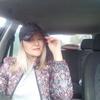 Елена, 38, г.Бородянка