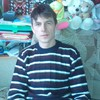 Михаил, 41, г.Чигирин