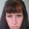 Galina, 23, г.Пярну