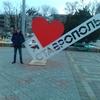 Артем, 25, г.Ставрополь