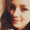 Oksana Ivanova, 27, г.Франкфурт-на-Майне