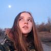Натали, 18, г.Джанкой