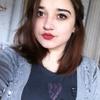 Настя, 18, г.Каховка