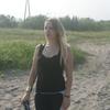Ника, 29, г.Борово