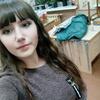 Леся, 17, г.Пинск