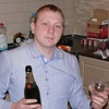 Александр, 33, г.Грязи