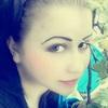 Алина, 25, г.Пологи
