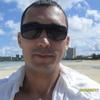 Игорь, 36, г.Инчхон