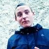 Артём, 21, г.Якутск