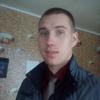 Кирилл, 24, г.Кричев
