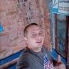 Серго, 20, г.Кропивницкий