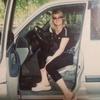Наташа, 40, г.Магдагачи