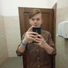 Іштван, 19, г.Берегово