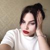 Элина, 30, г.Степанакерт