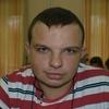 Мариарти, 25, г.Новая Усмань