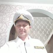 Женя 48 Киев